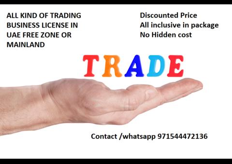 Trading company  license