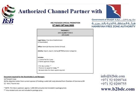 B2B Document clearing