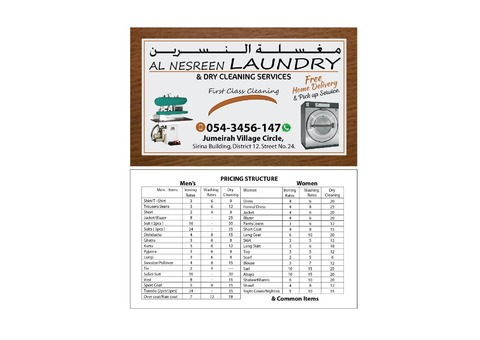 Al Nesreen Laundry
