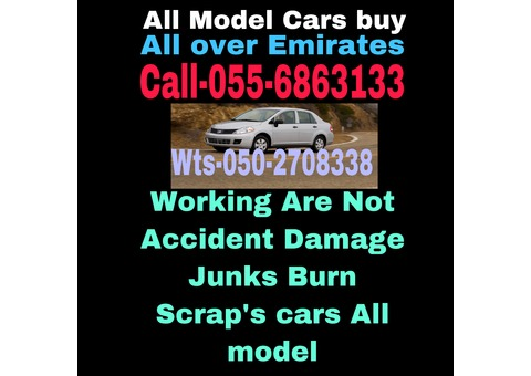 DAMAGE- SCRAP CARS WE BUY 055 6863133 USED ACCIDENT ALL MODEL