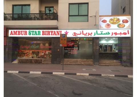 Restaurant for Sale, Al Qusais, Dubai