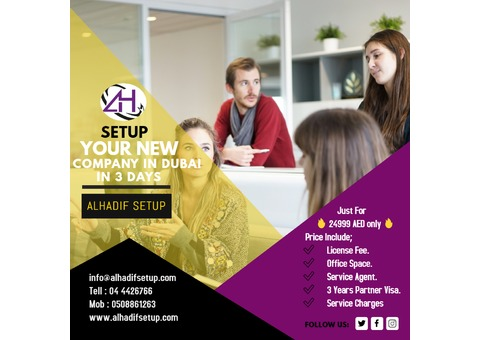 Start your new Company for only 24,999 AED