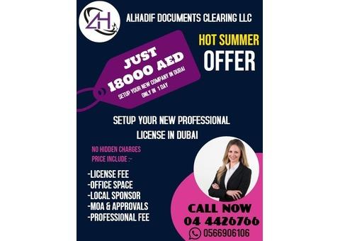 Setup your new Professional License in Dubai
