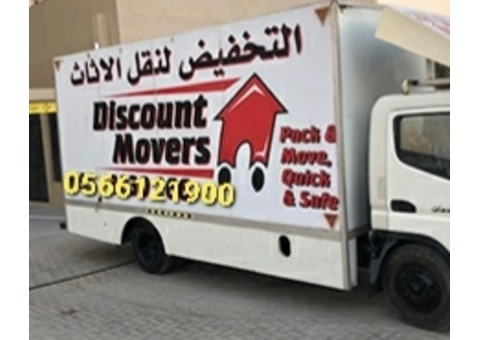 Discount movers and packers in IMPZ dubai