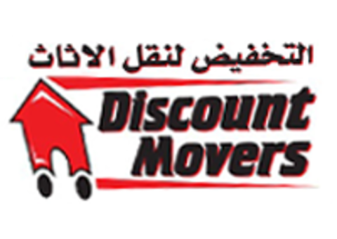 Discount movers and packers in Dubai 0566121900