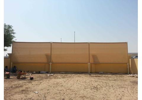 Wall shade/privacy shade