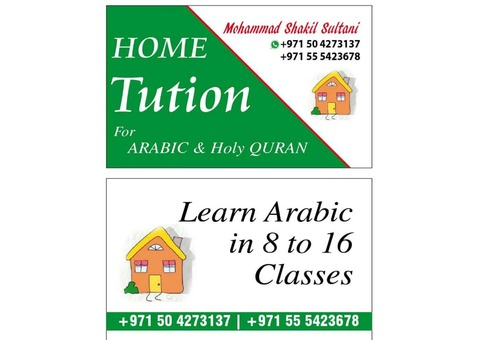 Online & Home Quran Teacher Available
