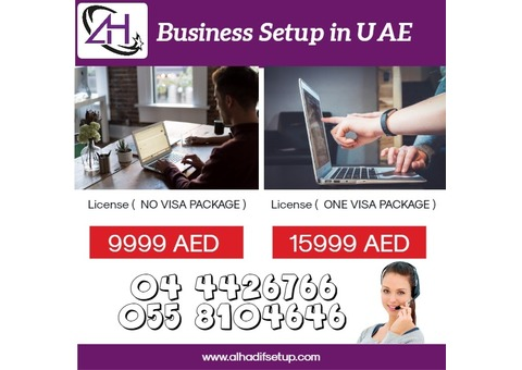 Start your own Business with our Promo Offers!