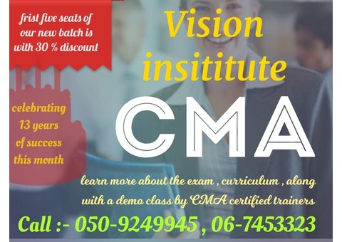 New Batch start with best offer for CMA students - 0509249945