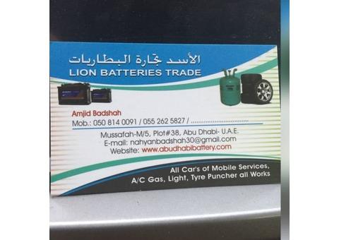 Car Repairing at your doorstep