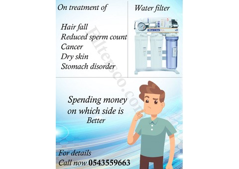 Suffering from Hairfall? Reduction in sperm count ? Skin dryness? Stomach disorder? call 0543559663