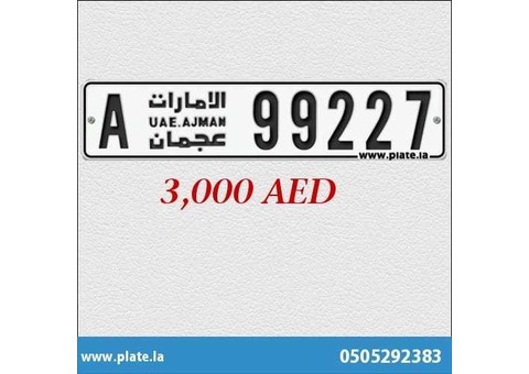 Ajman Number Plate for Sale