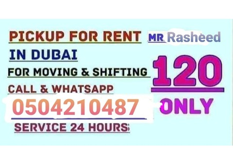 mirdif movers and packers 0504210487
