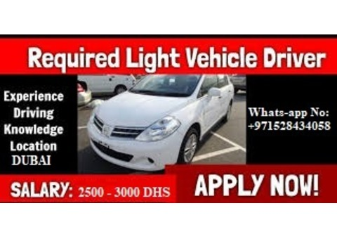 We are looking for our Light Vehicle Driver