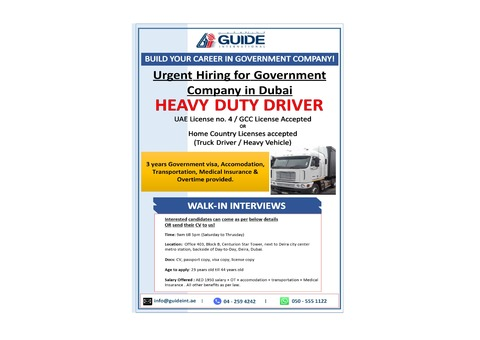 Heavy Duty Drivers - Truck Drivers - Government Job