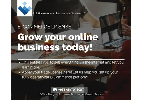E-COMMERCE Business License, Register Now! #971547042037