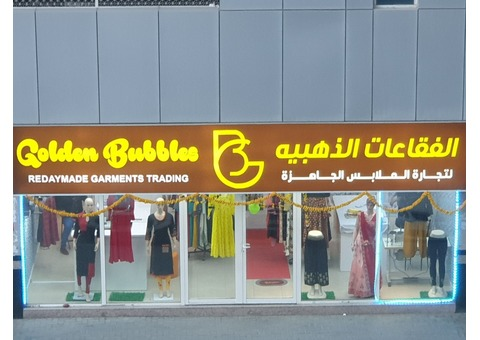 Readymade Garments shop for sale in sharjah