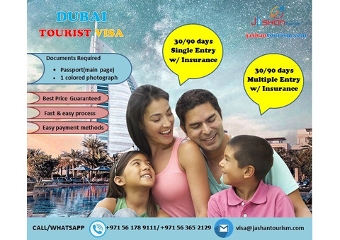 UAE/DUBAI TOURIST VISA