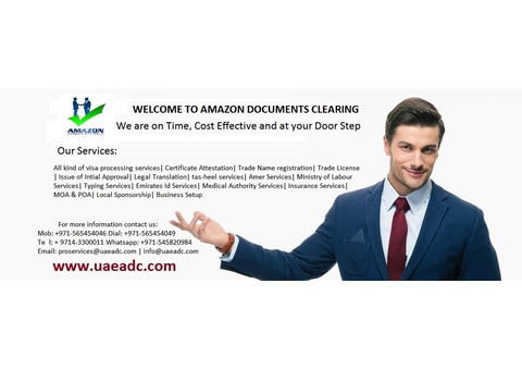 3)DUBAI LOCAL SPONSORSHIP SERVICES FOR COMPANY CALL 00971565454046