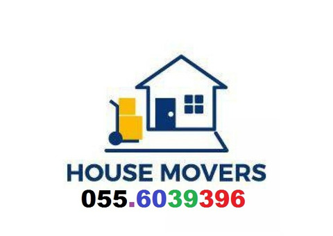 GOOD LINK MOVERS PACKERS 05560 39 396