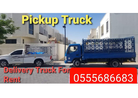 Pickup For Rent al quoz 0555686683