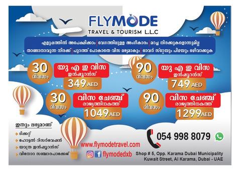 TOURIST VISA  /  INSIDE COUNTRY VISA CHANGE