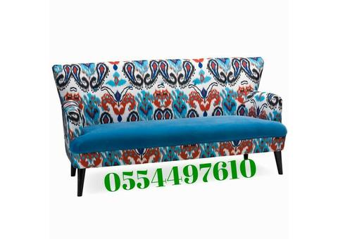 Couch/Sofa/Rug/Carpet /Mattress Professional Cleaning  Shampoo Dubai Sharjah Ajman 0554497610