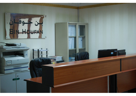 Physical or Virtual office for rent in Abu Dhabi