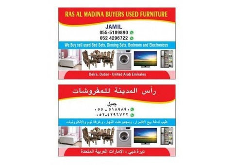 055 518 9890 BUYERS USED FURNITURE IN DUBAI