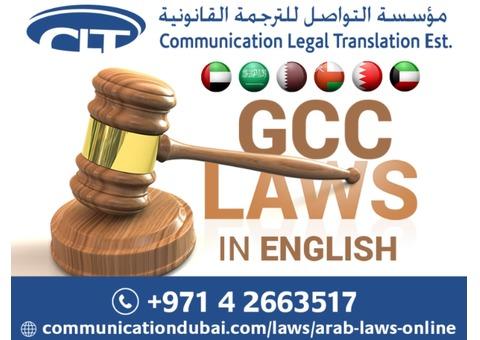 Arab Laws Online Dubai | E-Brochure | Call:042663517