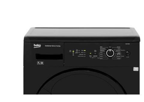 Beko Dryer repair in Sharjah 0565537212