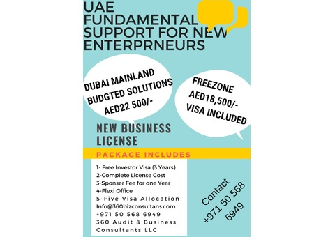 UAE FUNDAMENTAL SUPPORT FOR NEW ENTREPRENEURS