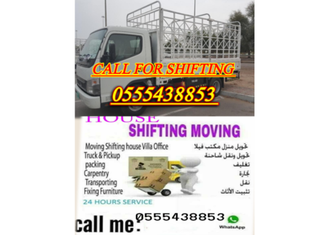 movers and packers 0555438853
