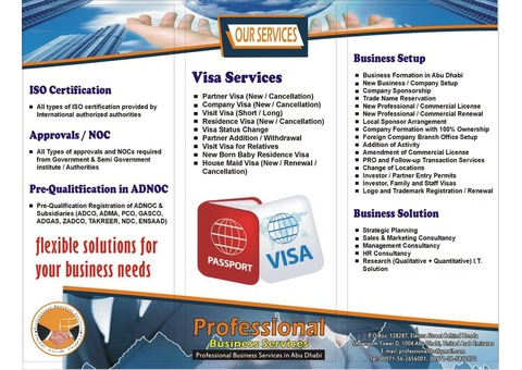 Start Your Dream Business In UAE at Very Low COST!!!!!!
