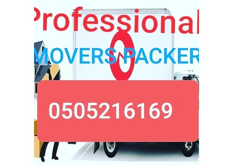 I HAVE A Pick Up trucks for Rent dubai ANY PLACE 0505216169